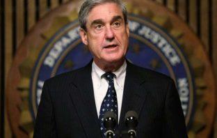 Роберт Мюллер спецпрокурор США
