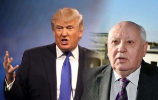 Трамп и Горбачев