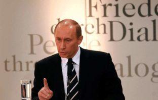 Путин на мюнхенской конференции 2007 года