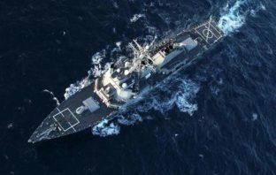 Злополучный эсминец USS Donald Cook