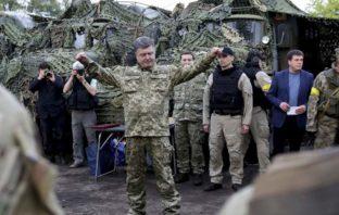 США толкают Порошенко в братоубийственную войну