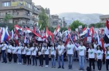 Митинг в Дамасске