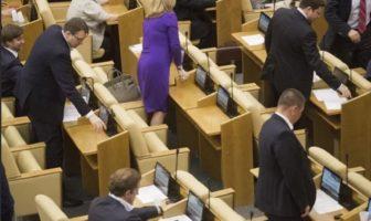 Голосование в Госдуме