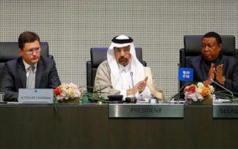 Переговоры с ОПЕК