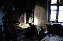 Пожар в Дербышках