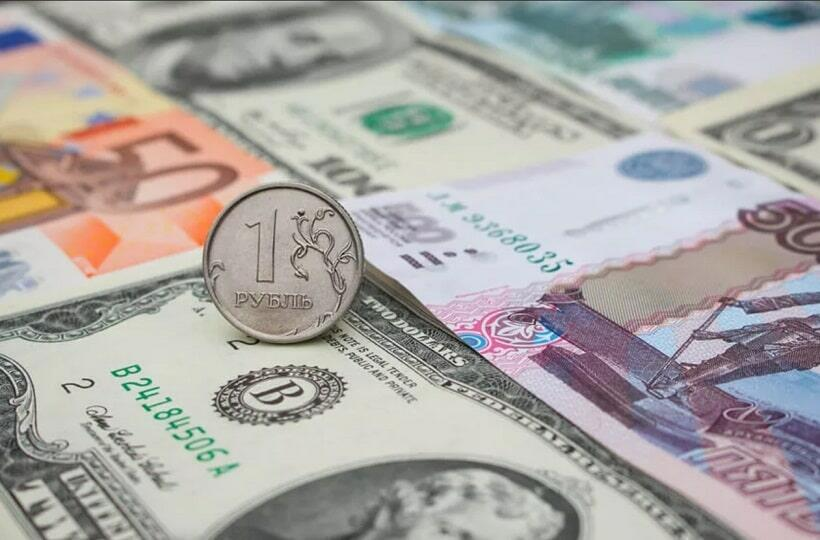 Рубль доллар евро
