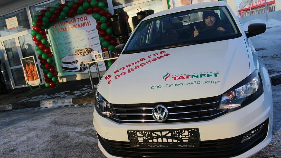 Татнефть и Volkswagen