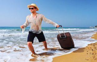 Туризм по стране