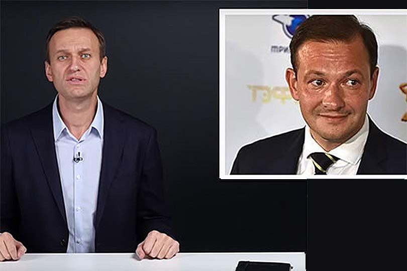 Брилев и Навальный