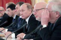 заседание Совета по развитию гражданского общества