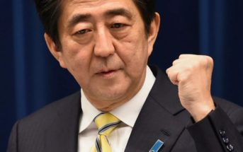 Абэ требует гарантий