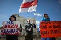 Оппозиция в Минске