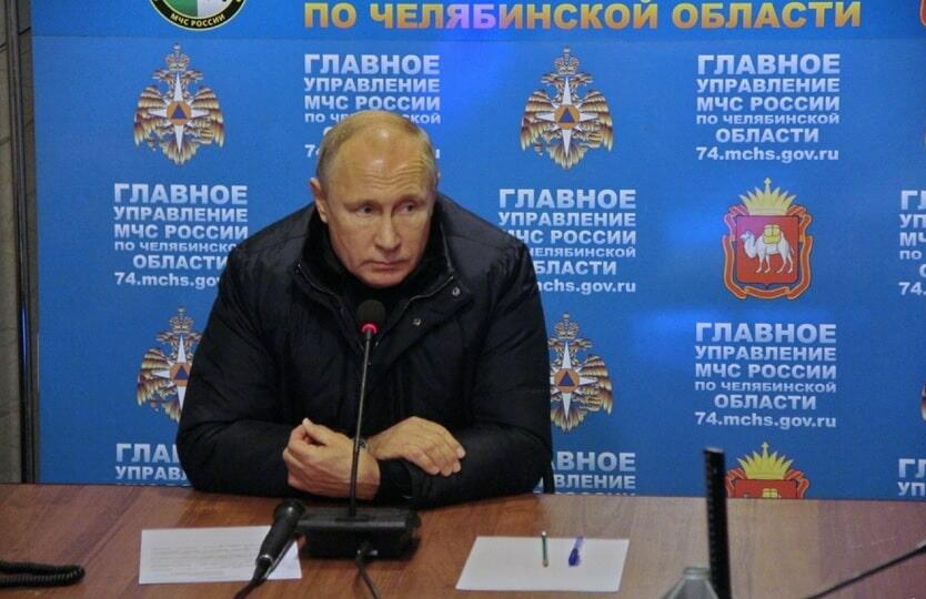 Путин в Магнитогорске