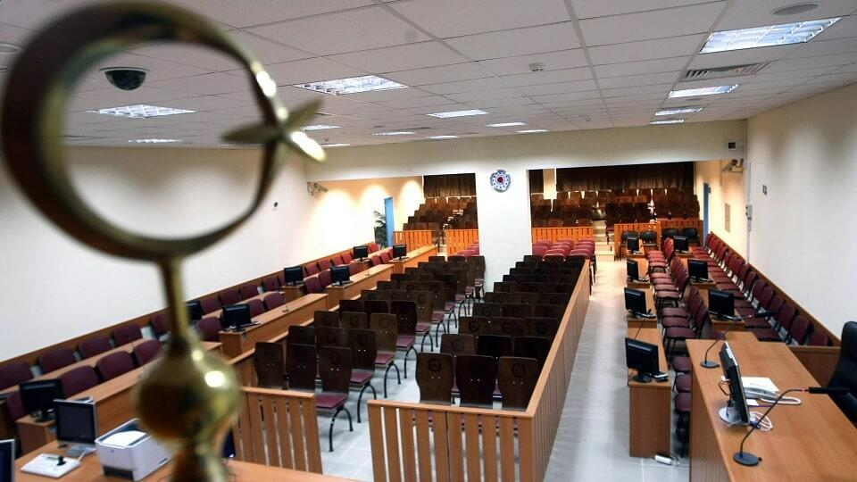 Суд Анкары