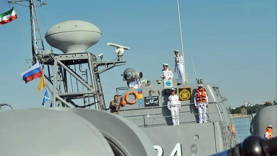 ВМС России и Ирана