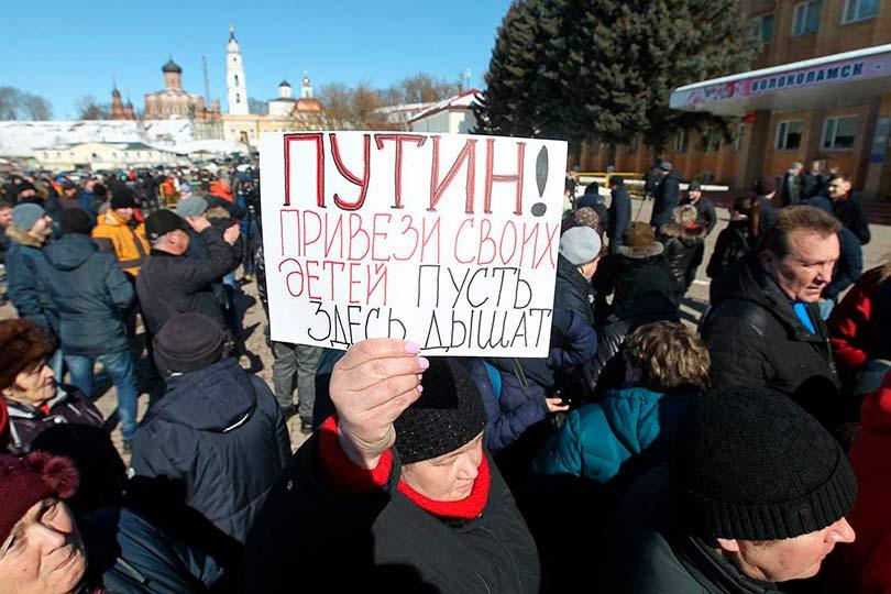 Мусорные протесты