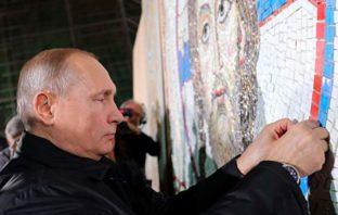 Путин в Сербии