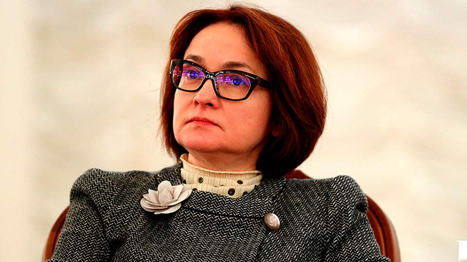 Эльвира Набиллина