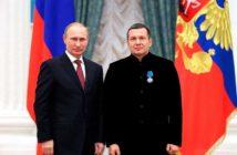 Путин и Соловьев