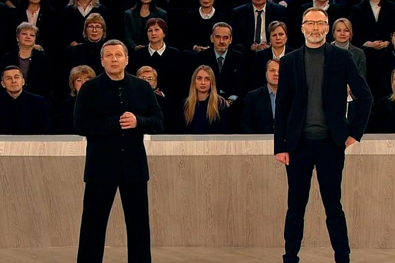 Михеев и Соловьёв