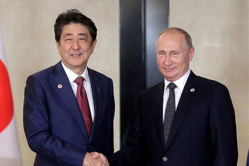 Встреча Путина и Абэ