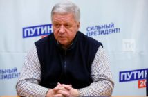 Шмаков