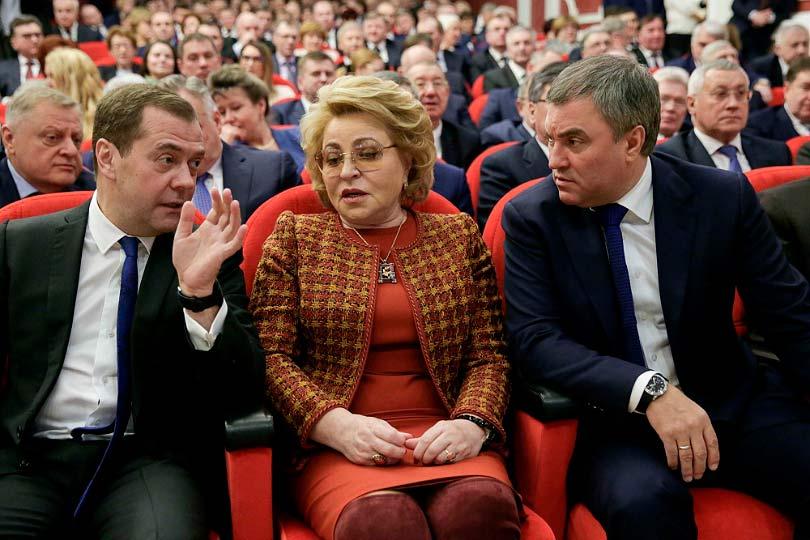 Володин, Медведев, Матвиенко