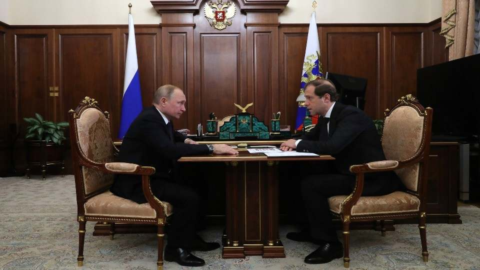 Встреча Путина с Мантуровым