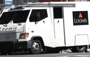 Инкассаторский фургон