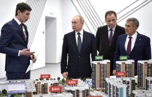 Путин в Казани