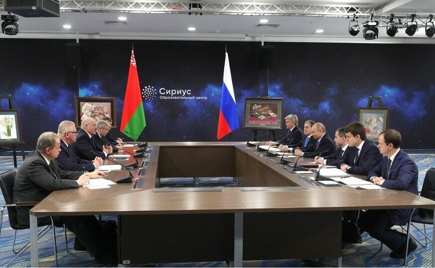 Российско-белорусская встреча