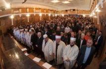 Совет крымских татар