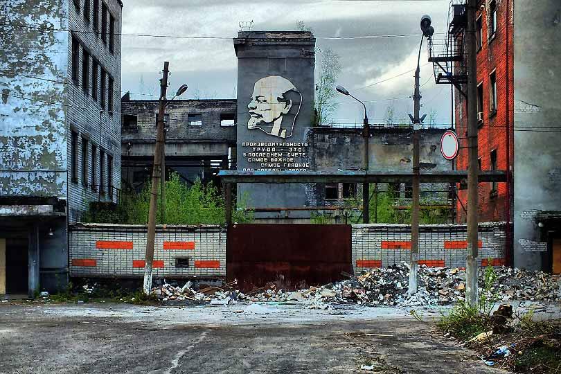 Промышленности в России
