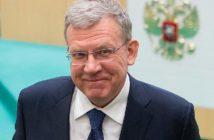 Глава СП Кудрин