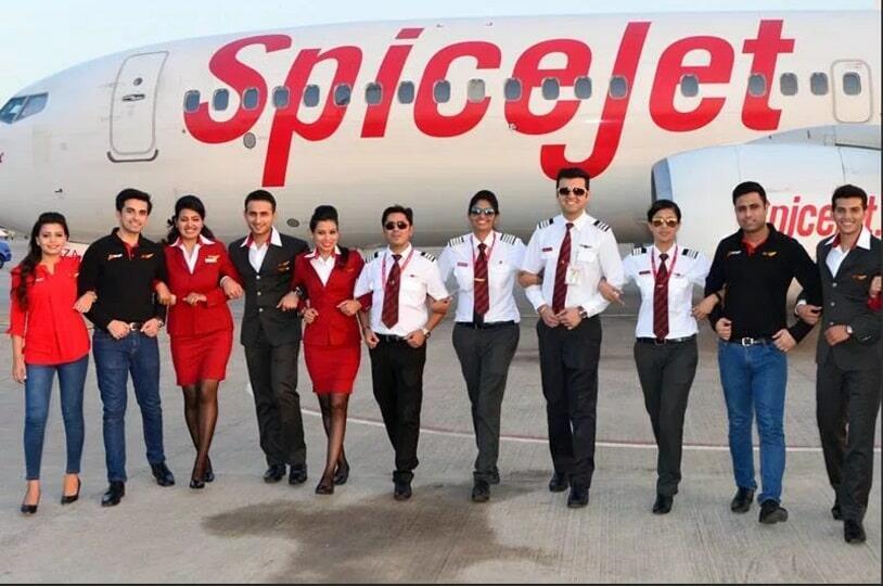 Индийская авиакомпания