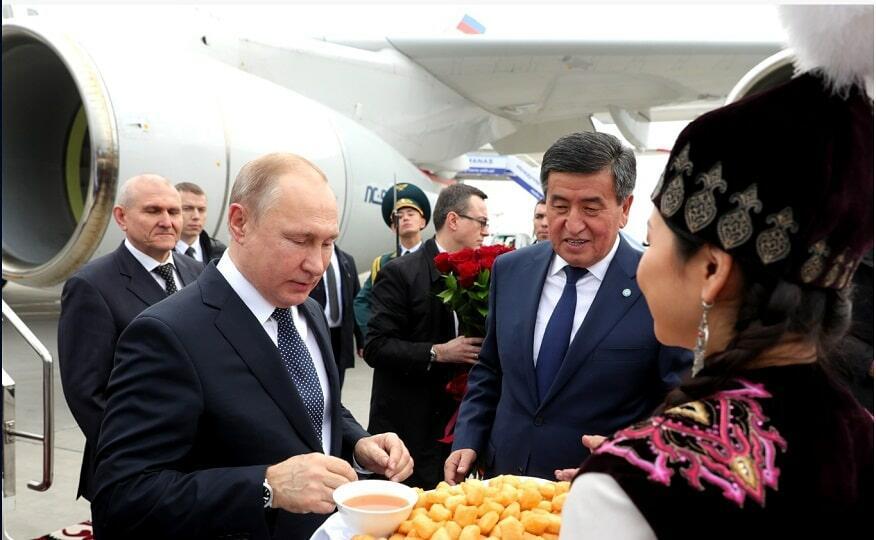 Путин в Киргизии