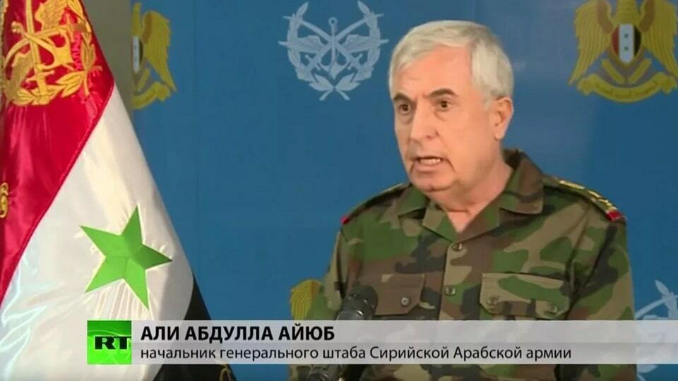 генерал Али Айюб