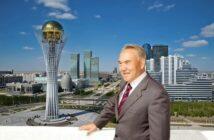 город Нурсултан (Астана)