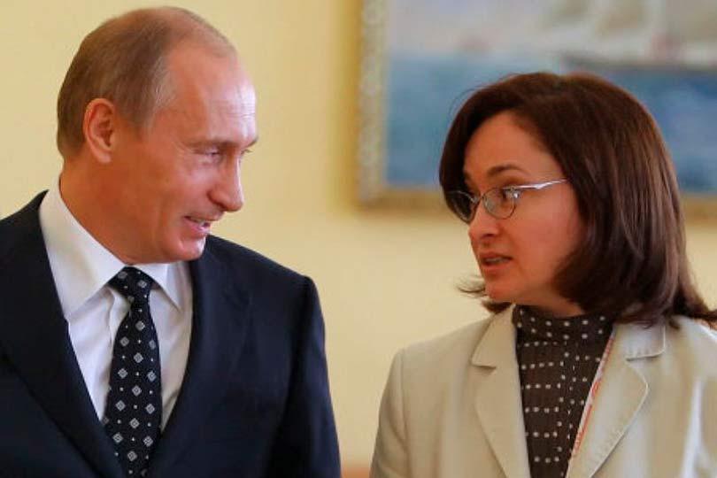 Путин и Набиуллина