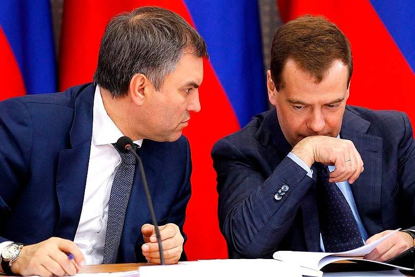 Володин и Медведев
