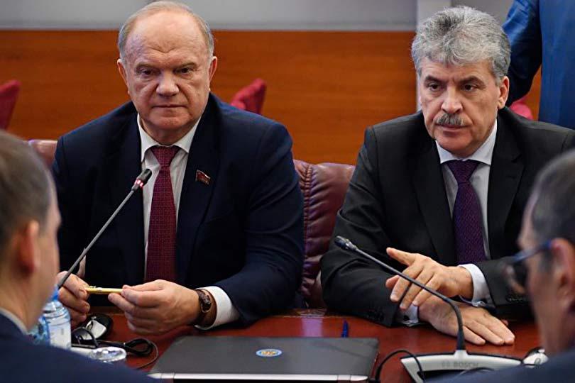 Грудинин и Зюганов