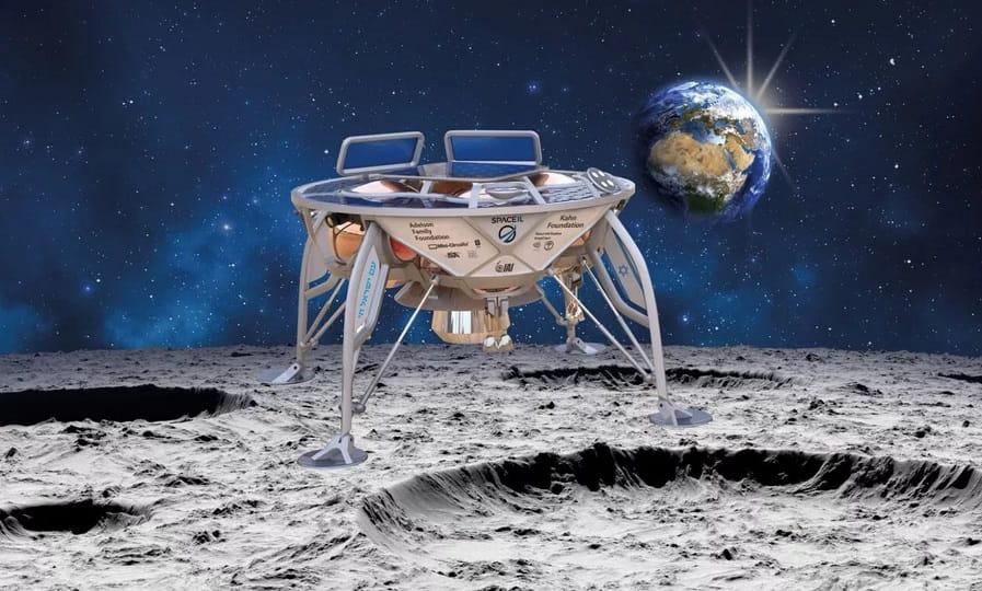 Израильский космический аппарат