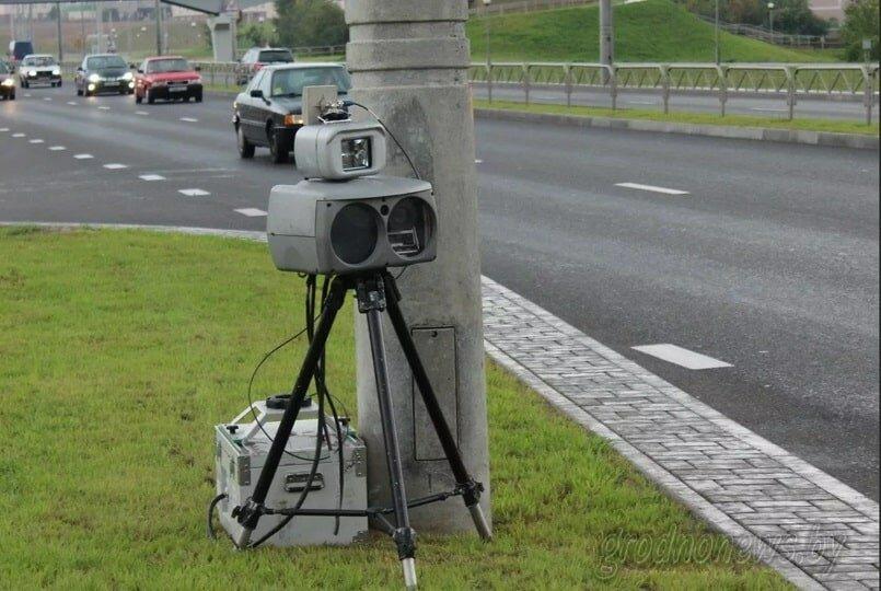 Камера-ловушка