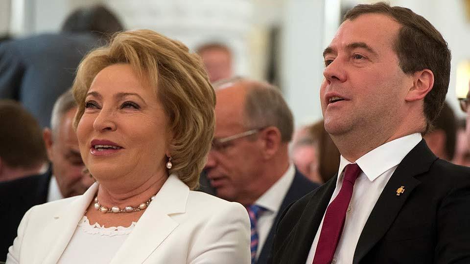 Матвиенко и Медведев