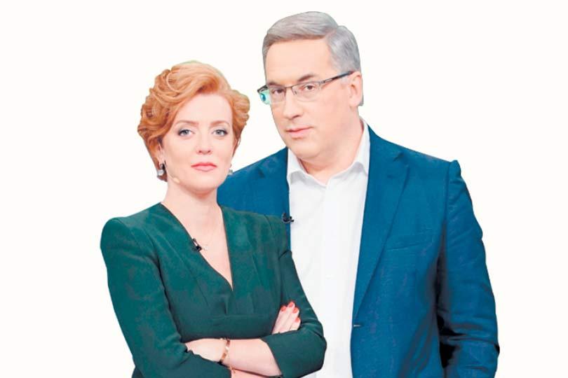 Норкин и Белова