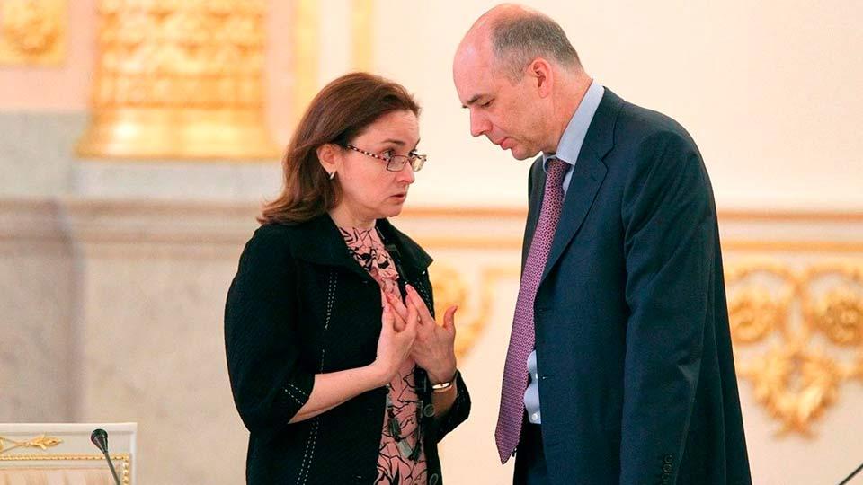 Силуанов и Набиуллина