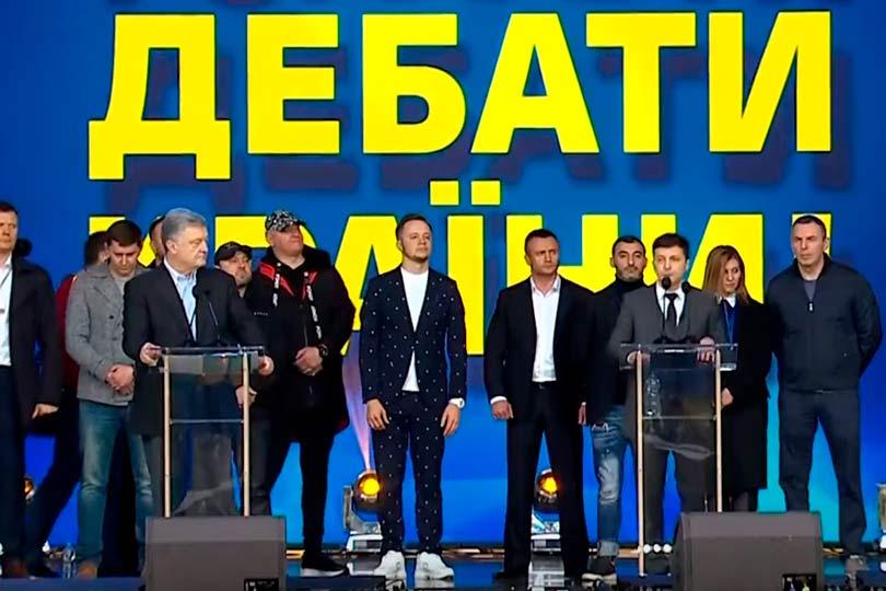 Дебаты на Украине