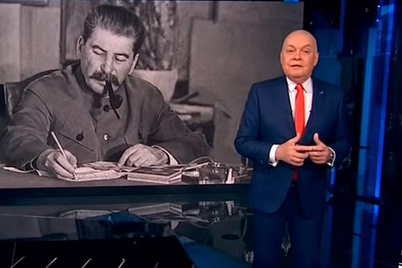 Киселев о Сталине