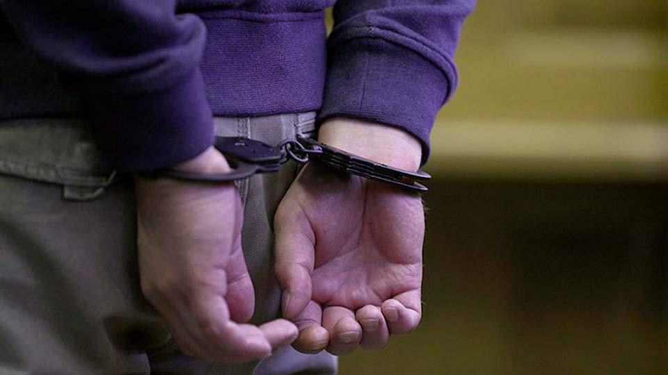 Наручники арест