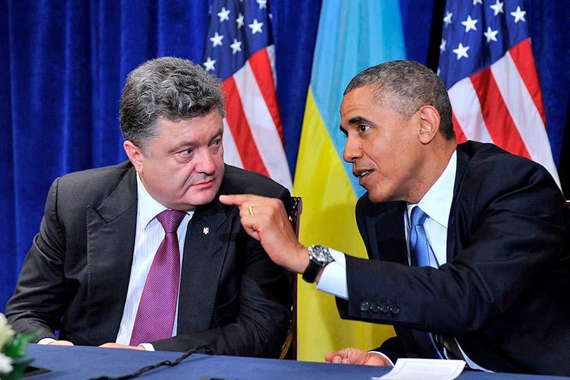Порошенко и Обама